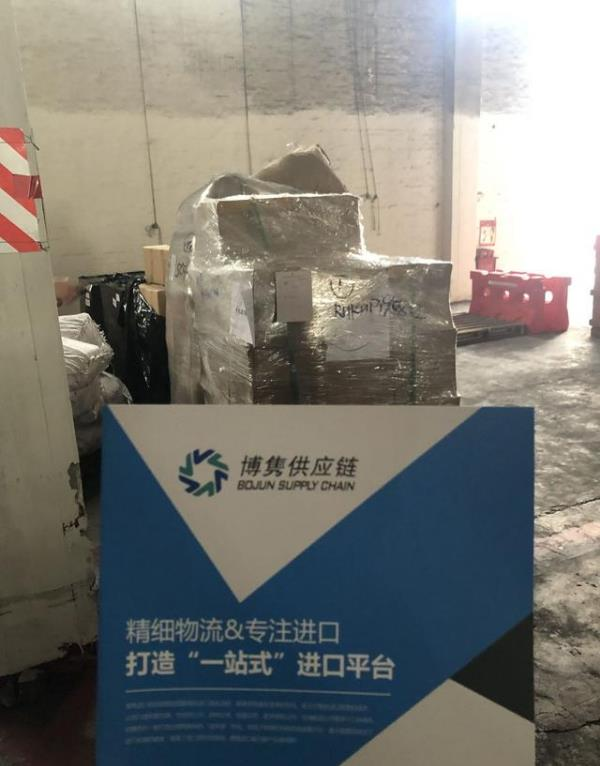 退运货物进口报关流程