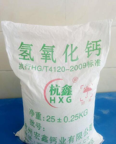 报关-氢氧化钙进口报关手续介绍